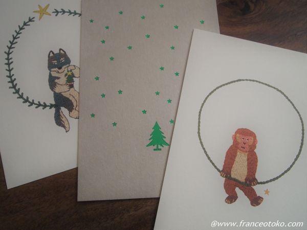 サル クリスマスカード
