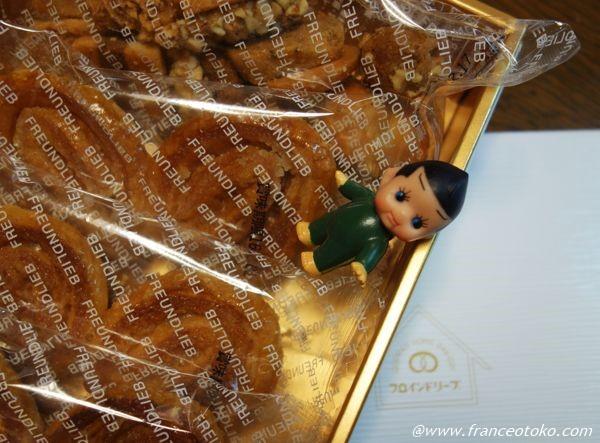 フロインドリーブ おいしいクッキー