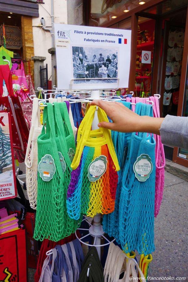 フランス 編みバッグ
