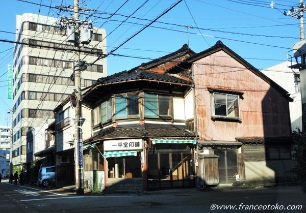 金沢 古民家