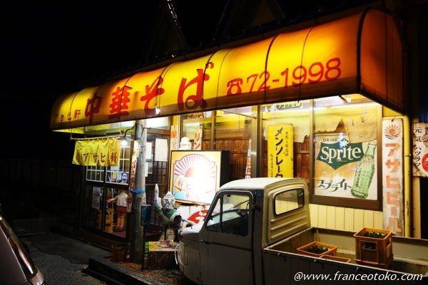 アサヒ軒 加賀温泉 レストラン