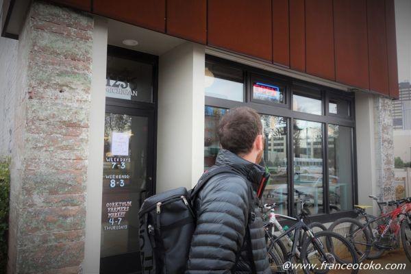 The Detroit Institute of Bagels