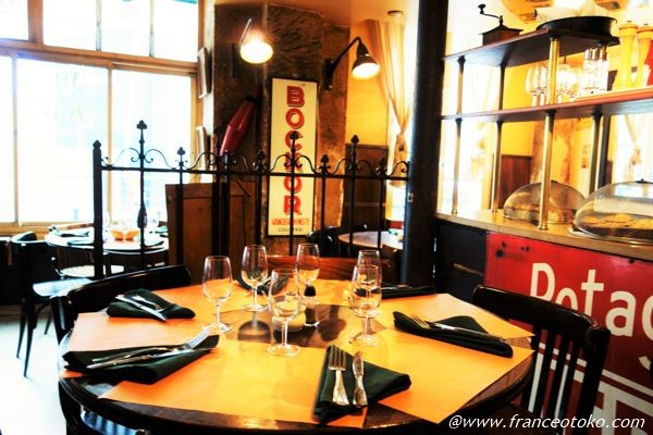 Le Bistrot Gourmand paris