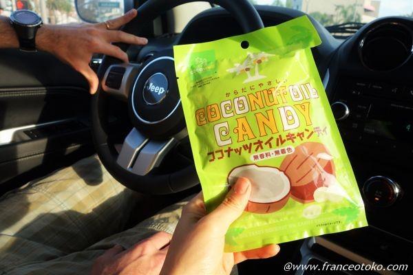 ココナッツオイルキャンディー