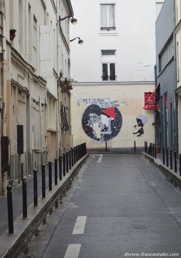 パリ バスティーユ