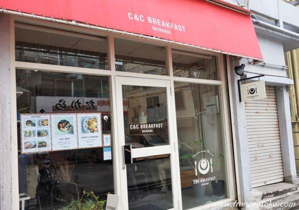 那覇 かわいいカフェ