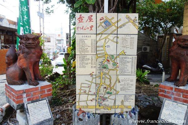 沖縄焼物のふるさと 壺屋やちむん通り