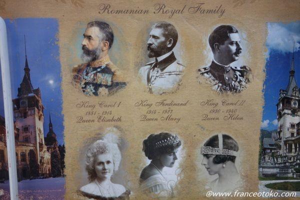 ルーマニア王室
