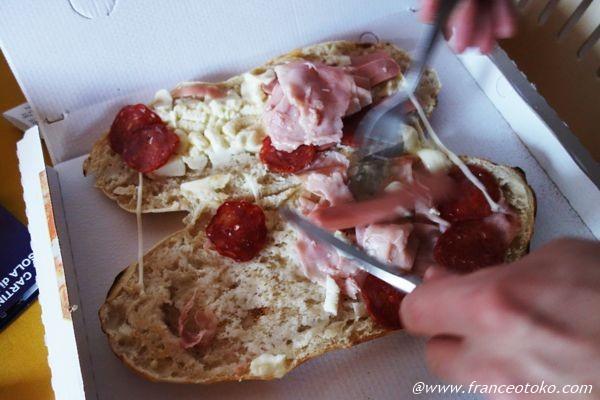 イタリア ピザのようなパン