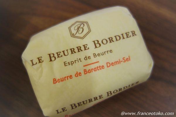 ボルディエ バター