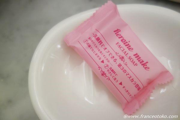 ヒロインマスカラ 洗顔料でラクラクOFF
