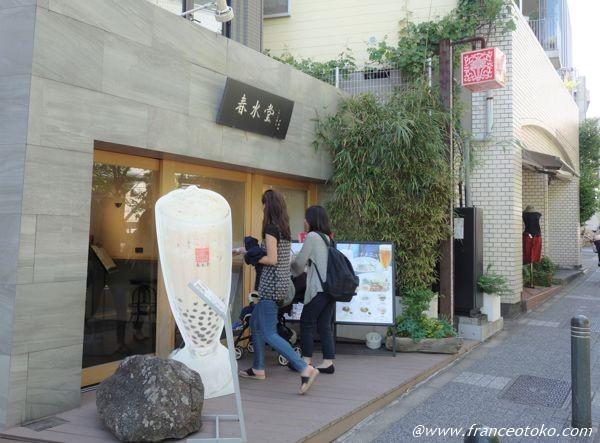 春水堂 代官山店 (チュンスイタン)