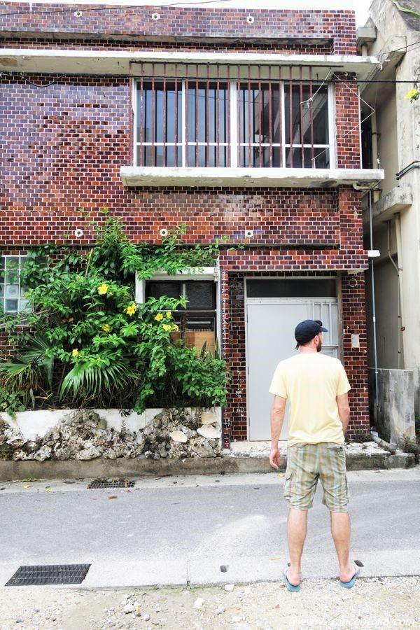 沖縄 渋い