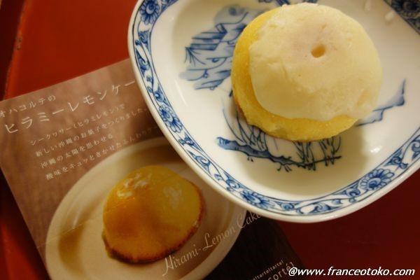 [oHacorte] オハコルテ レモンケーキ