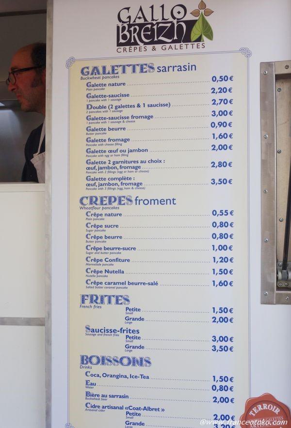 ブルターニュ 物価