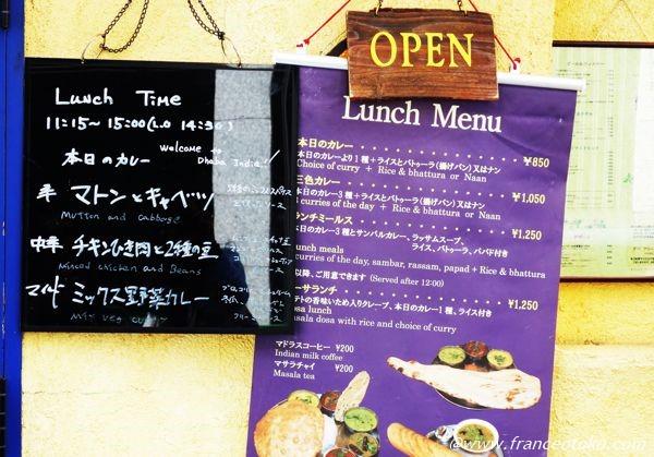 ダバインディア 京橋 インド料理