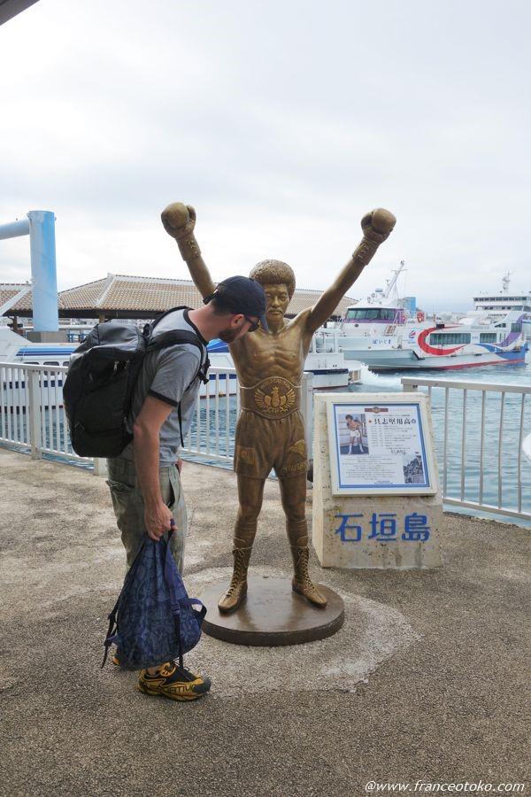 渡嘉敷 ボクサー 石垣島