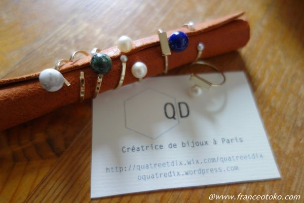 QD パリのアクセサリー