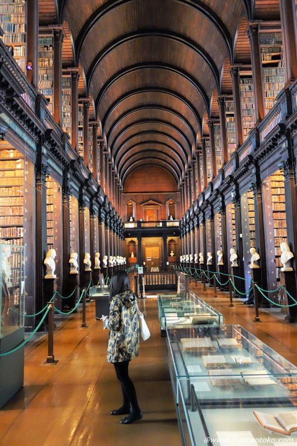 トリニティ・カレッジ図書館 アイルランド ダブリン