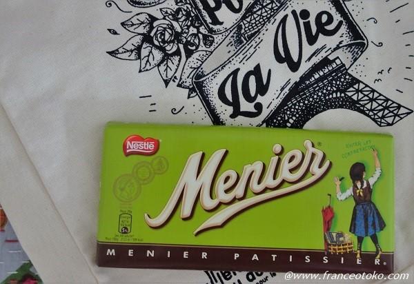 フランス かわいいチョコ