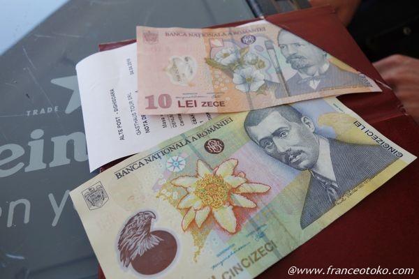 ルーマニア 通貨