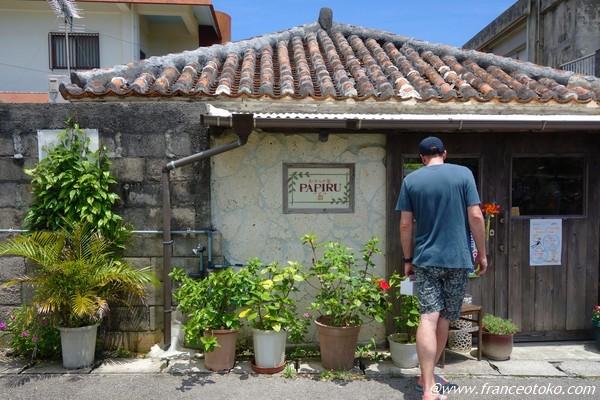 石垣島 おいしいケーキ おかしの家 パピル