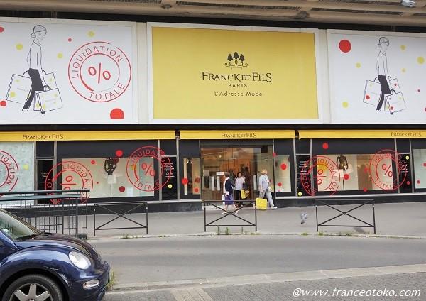 パリ デパート フランクエフィス Franck et Fils