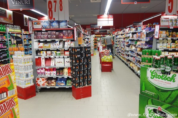 ルーマニア スーパーマーケット