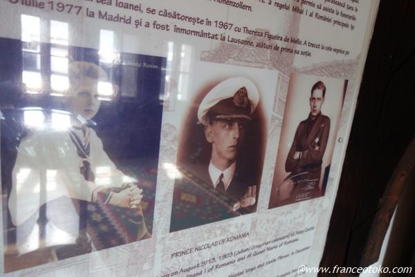 ルーマニア 王子