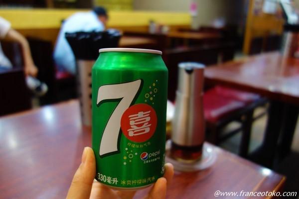 中国 飲み物