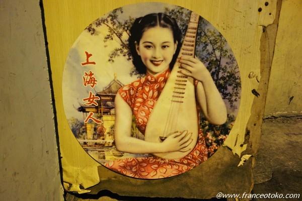 上海 美人