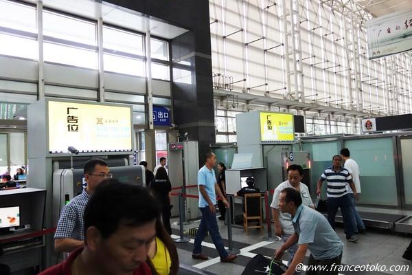 上海駅 荷物検査