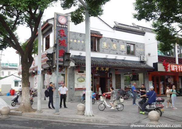 蘇州麺 人気 おいしい