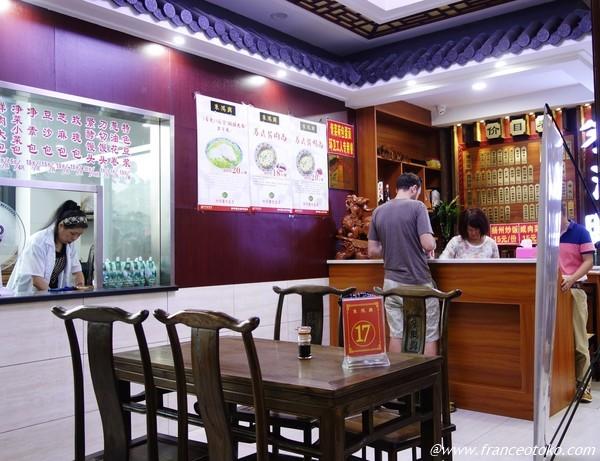 朱鴻興麺館 蘇州