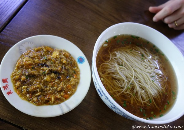 上海蟹 ラーメン