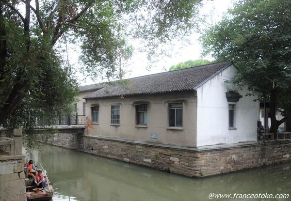 蘇州 運河
