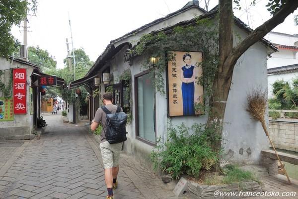 上海 旅行