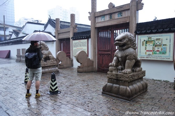 上海 文廟