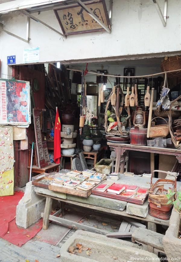 中国 古道具