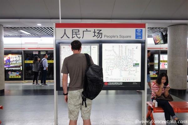人民広場 中国