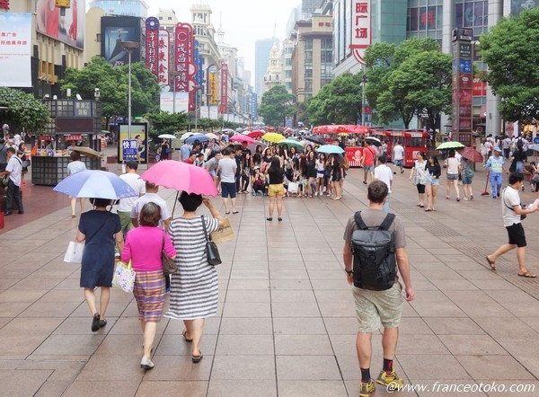 上海 南京