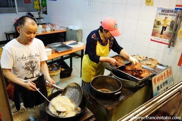中国 上海 料理