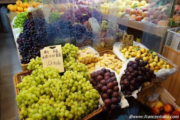 中国 フルーツ