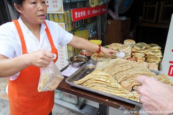 上海 優しい