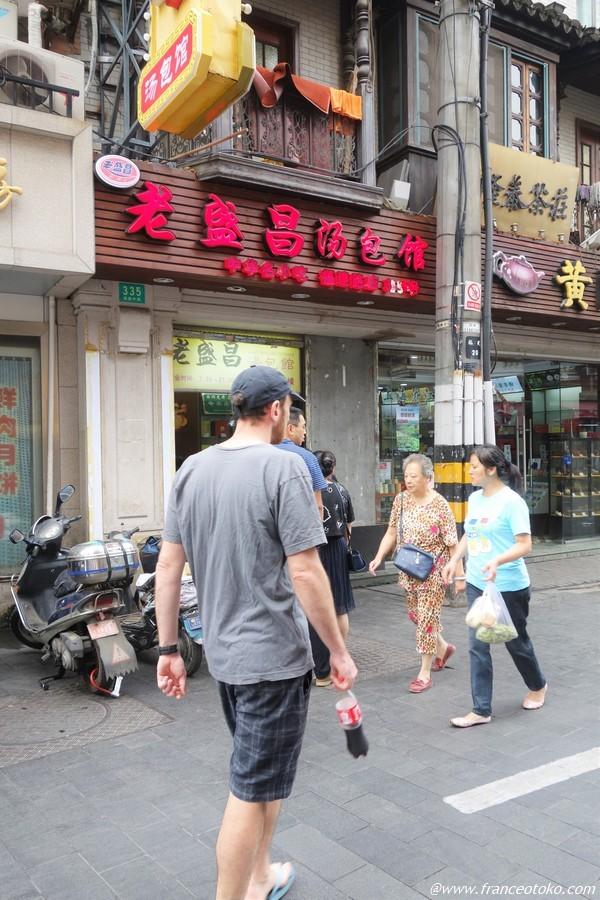 上海 グルメ