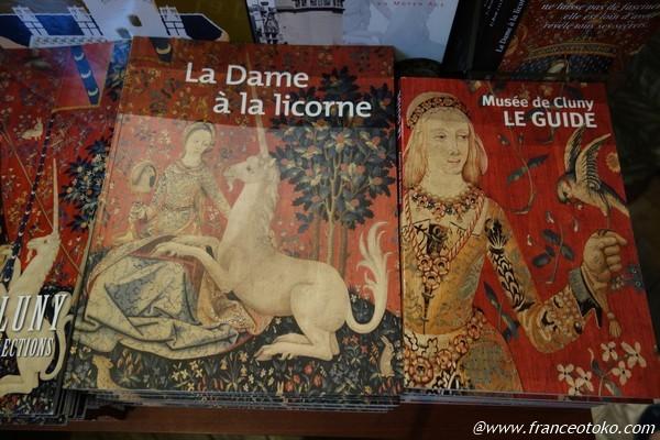 La Dame à la licorne クリュニー美術館