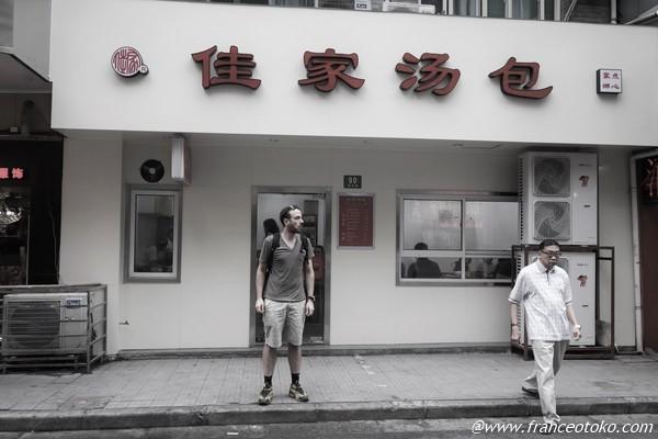 ジョジョ立ち 中国