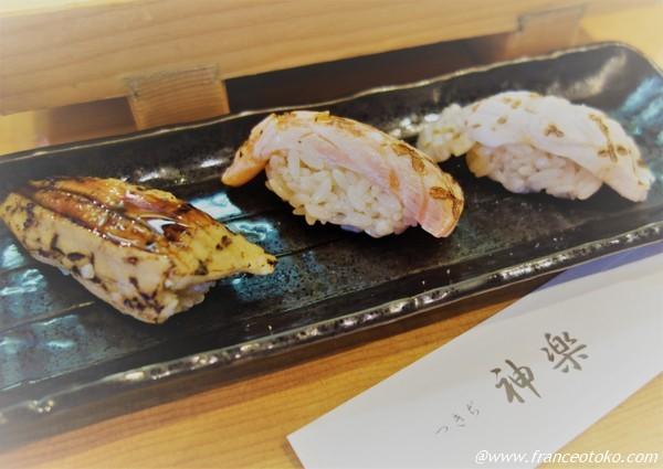 築地 寿司 神楽