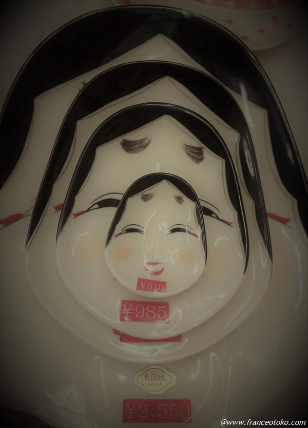 福笑い 皿