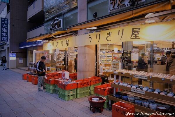 うりきり屋 築地 ショッピング
